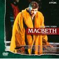 ヴェルエィ:歌劇《マクベス》[TDBA-0040][DVD] 製品画像