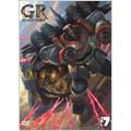 GR-GIANT ROBO-プラチナセット 第7巻  [DVD+CD]