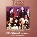 ヴォーカル・コンピレーション 90's hits vol.1 ~male~ at the BEING studio