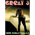 TOUR CLIMAX 2003.5.9<タワーレコード限定>