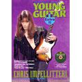 ヤング・ギター[エクストラ](11)クリス・インペリテリ奏法