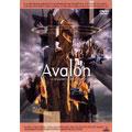 アヴァロン Avalon[BCBJ-0867][DVD] 製品画像