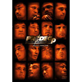 PRIDE GP 2005 1st ROUND