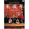いしだ壱成/未成年 DVD-BOX (4枚組) [BBBJ-9055]