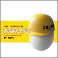 ドラマ30「お・ばんざい!」オリジナル・サウンドトラック