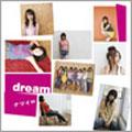 ナツイロ [CD+DVD]