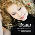 Mozart: Arias & Overtures  / Helena Juntunen, Dmitri Slobodeniouk, Oulo SO