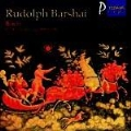 Bach : Die Kunst der Fuge / Barshai, Moscow Chamber Orch