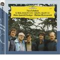 Schubert: String Quintet D.956 (1977) / Mstislav Rostropovich(vc), Melos Quartet