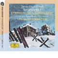 "Shostakovich: Symphonies No.1 Op.10, No.7 Op.60 ""Leningrad"" (6/1988) / Leonard Bernstein(cond), CSO"