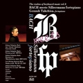 鍵盤音楽の領域 Vol.8 - バッハ meets ジルバーマン・ピアノ / 武久源造