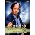 風間杜夫 銭形平次 DVD-BOX(10枚組)