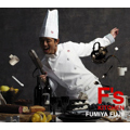 F's KITCHEN  [CD+DVD]<初回生産限定盤>