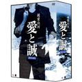 純愛山河 愛と誠 DVD-BOX[THD-90871][DVD] 製品画像