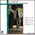 モーツァルト/交響曲第33番,歌劇「魔的」序曲