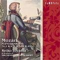 モーツァルト:ピアノ四重奏曲全集