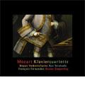 Mozart: Piano Quartets K.478, K.493 / Boyan Vodenitcharov, Ryo Terakado, Francois Fernandez, Rainer Zipperling