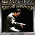 煌めくラテン・ピアノ