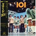 ステージ101(ファースト・アルバム)
