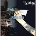 Phantom<完全生産限定盤>