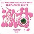 R45 MIX vol.3 ~激甘編~