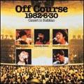 Off Course 1982・6・30 武道館コンサート