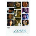 LOVER~THE KOREAN BEST MUSIC VIDEO & STILL COLLECTION