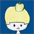 Apple of his eye りんごの子守唄