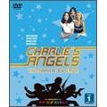 地上最強の美女たち!チャーリーズ・エンジェル コンプリート3rdシーズン セット1