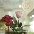 saryo's collection vol.7 Tetsuya Kuwayama Plays
