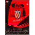 浦和レッズ イヤーDVD 2007[DSSV-037][DVD]