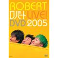 ROBERT LIVE!DVD 2005