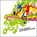 CUE DREAM JAM-BOREE 2008 熱き魂~闘魂兄弟頂上決戦!命を賭けた友情