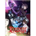 REIDEEN Vol.8
