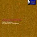 Georgian Sacred Music / Erkomaishvili, Rustavi Ens