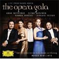 The Opera Gala -Live from Baden-Baden / Marco Armiliato, SWR Sinfonieorchester Baden-Baden und Freiburg, etc