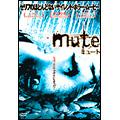 J.T.ペティ/mute ミュート [TWAD-1137]