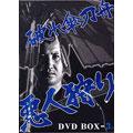 破れ傘刀舟 悪人狩り DVD-BOX 3(11枚組)