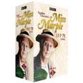 ミス・マープル 完全版 DVD-BOX 1(6枚組)