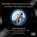 Brahms:Piano Quintet Op.34/Dvorak:Piano Quintet Op.81:Clifford Curzon