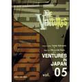 Ventures In Japan Vol.05