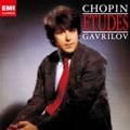 ショパン: 24の練習曲 / アンドレイ・ガヴリーロフ