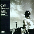 Cafe Bohemia Live! 1986-1987