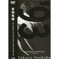 '93 TRAVELLIN' MAN LIVE at NHK STUDIO 101<期間限定特別価格盤>