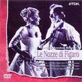 モーツァルト/「フィガロの結婚」