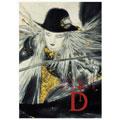 バンパイアハンターD Perfect Collection [3DVD+CD]<初回生産限定版>