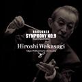 ブルックナー: 交響曲第9番 / 若杉弘, 東京フィルハーモニー交響楽団<タワーレコード限定>