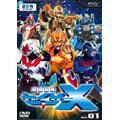 超星艦隊セイザーX Vol.1