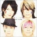 キミニハネ [CD+DVD]<初回生産限定盤>
