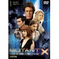ミュータントX シーズン II Vol.1